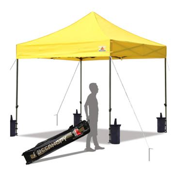 ABCCANOPY King Kong Series 8'x8' Pop Up Canopy Kit
