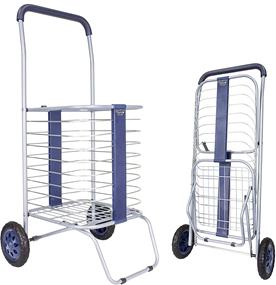Cruiser Cart Shopping Cart Grocery Rolling Folding